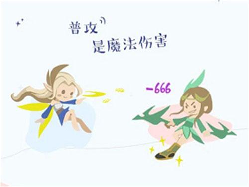 王者荣耀艾琳宣传图3