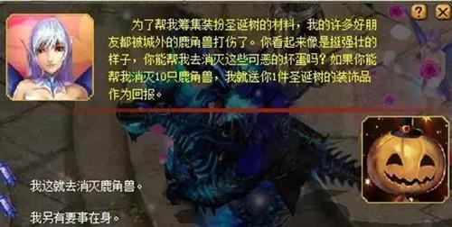 魔域新闻配图2