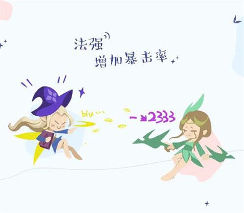 王者荣耀艾琳宣传图6