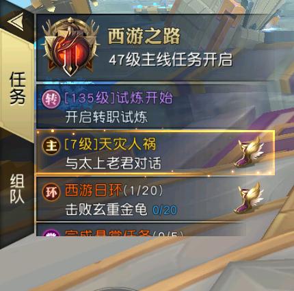 齐天大战神2