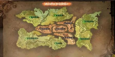 洪荒文明出生大陆怎么选择