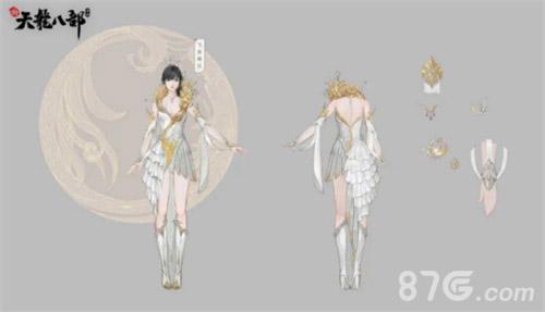新天龙八部人物服装图