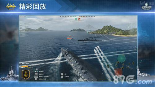 《战舰世界》chinajoy2021图45674