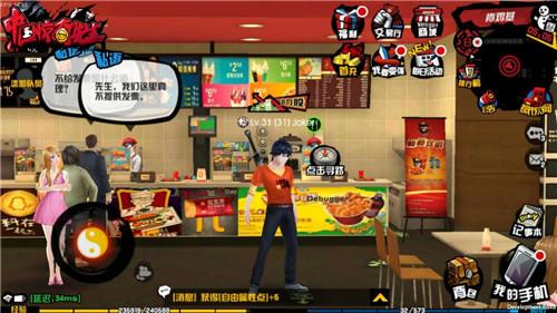 玩家可以在《中国惊奇先生》手游中尽情享受美食