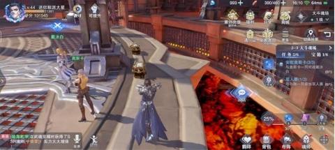 斗罗大陆魂师对决世界探索2-3宝箱在哪2