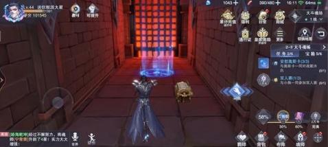 斗罗大陆魂师对决世界探索2-3宝箱在哪5