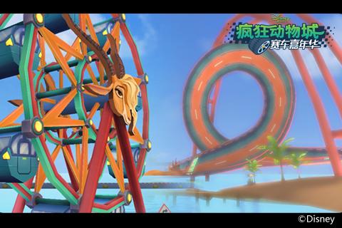 疯狂动物城:赛车嘉年华4