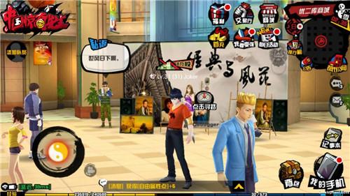 玩家可以在《中国惊奇先生》手游中享受购物的乐趣