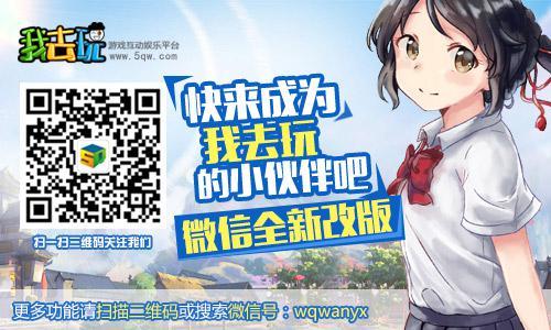 斗罗大陆H5新闻配图3