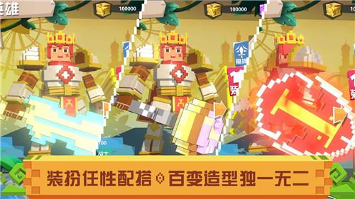 战吧!方块6