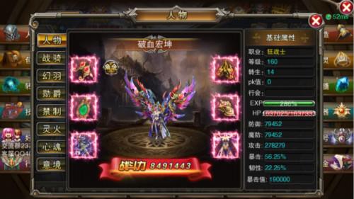 魔狱奇迹5