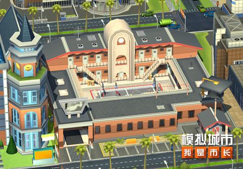 模拟城市:我是市长新闻配图2