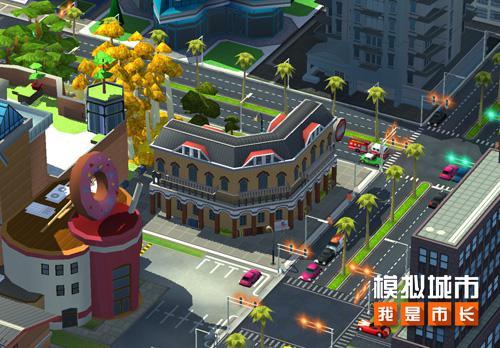 模拟城市:我是市长新闻配图1