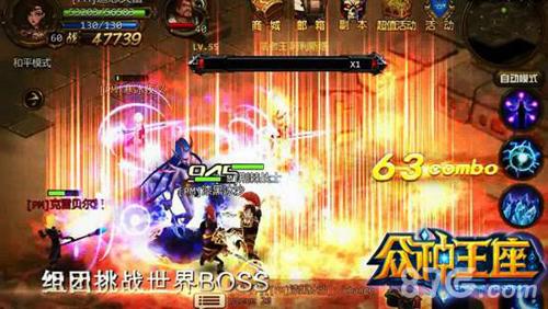 2-《众神王座》安卓版游戏画面