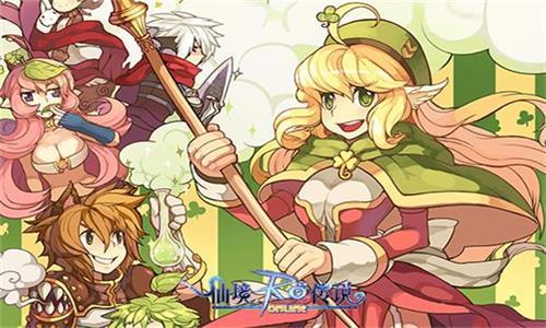 仙境传说RO:守护永恒的爱2