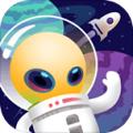 星际探险家