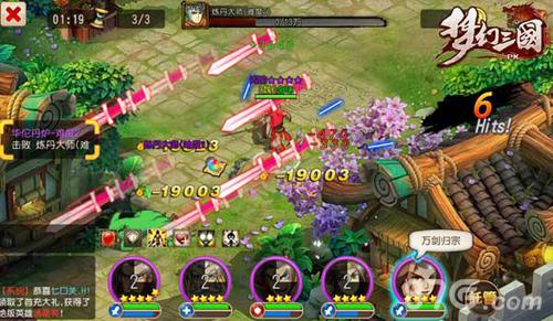 梦幻三国游戏战斗图