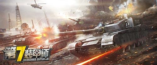 第7装甲师2