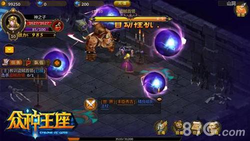 4-《众神王座》安卓版游戏画面