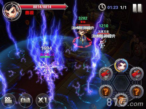 霸王的大陆游戏截图