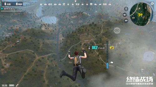 跳伞入场更真实