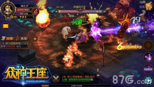 3-《众神王座》安卓版游戏画面