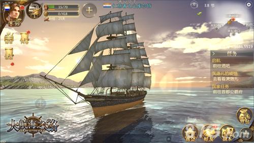 大航海之路游戏截图4