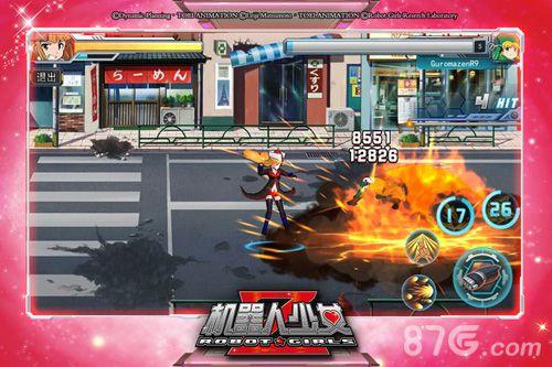 机器人少女Z战斗截图3