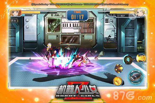 机器人少女Z战斗截图1