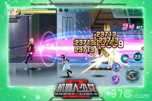 机器人少女Z战斗截图2